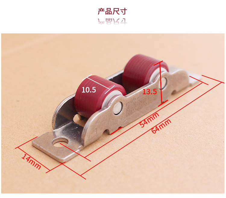 4 Window/door Rollers/pulley , Stainless Steel,Sliding Window Pulley,Hardware Accessories Window Hardware