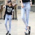 New Harem Jeans Woman Loose spring and summer Plus Size Korean Version Of Thin Elastic Waist Pants