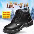 Winter man warm safety boots Ourdoor adding cotton safety shoes Anti slip fashion snow boots Puncture proof biker boots