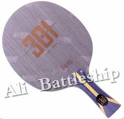 Hoja de tenis de mesa de carbono/hoja de ping pong 2019 nueva Original DHS 301 arilate