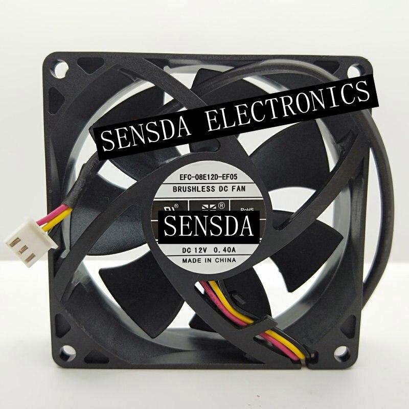 EFC-08E12D-EF05 8025 Server Cooling Fan