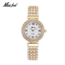 MISSFOX טבע פרל שעון נשים מפורסם מותג נירוסטה בחזרה מים עמיד זהב שעון קוורץ יהלומי שעון נשים