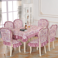 High Quality Small Jacquard Table Cloth Non slip Cozy Chair Cushion Backrest Wedding Party Hotel Lace Tablecloth Chair Cover