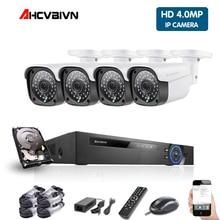 Система безопасности 4ch система видеонаблюдения 4 4MP камера видеонаблюдения 2.0MP камера наблюдения комплект 4ch DVR 5MP HDMI видеовыход