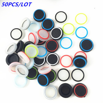 50pcs Silicone Analog Controller Thumb Stick Grips Cap Cover Grip for Sony Play Station 4 PS4 PS3 Xbox one Xbox 360 Thumbsticks yuxi 10pcs joystick cap cover analog for ps3 ps4 pro slim controller stick grip for xbox one 360
