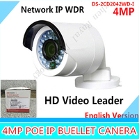 Free Shipping With DHL Shipping English Version DS 2CD2042WD I 4MP IR Bullet Network Camera Support