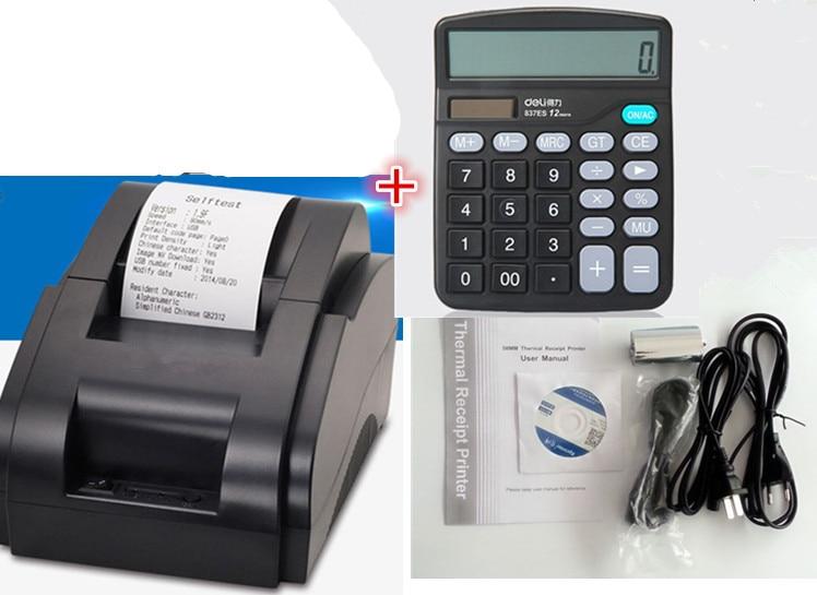 kalkulator + pos pencetak Hitam dan putih Borong Berkualiti tinggi 58mm mesin pencetak resit terma USB antara muka