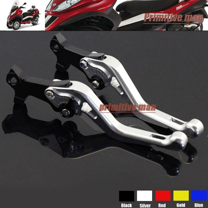 ФОТО For Brembo System GILERA/PIAGGIO MP3 125/250/300/400/500 Aluminum Adjustable Short Left Right Brake Levers Silver