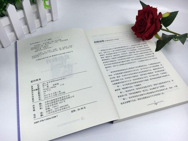 Online Shop World Famous Literary Book Love Education Bilingual