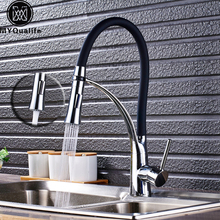 Polished Chrome Kitchen Sink Faucet Swivel Pull Down Spout Kitchen Sink Tap Deck Mounted Bathroom Hot and Cold Water Mixers