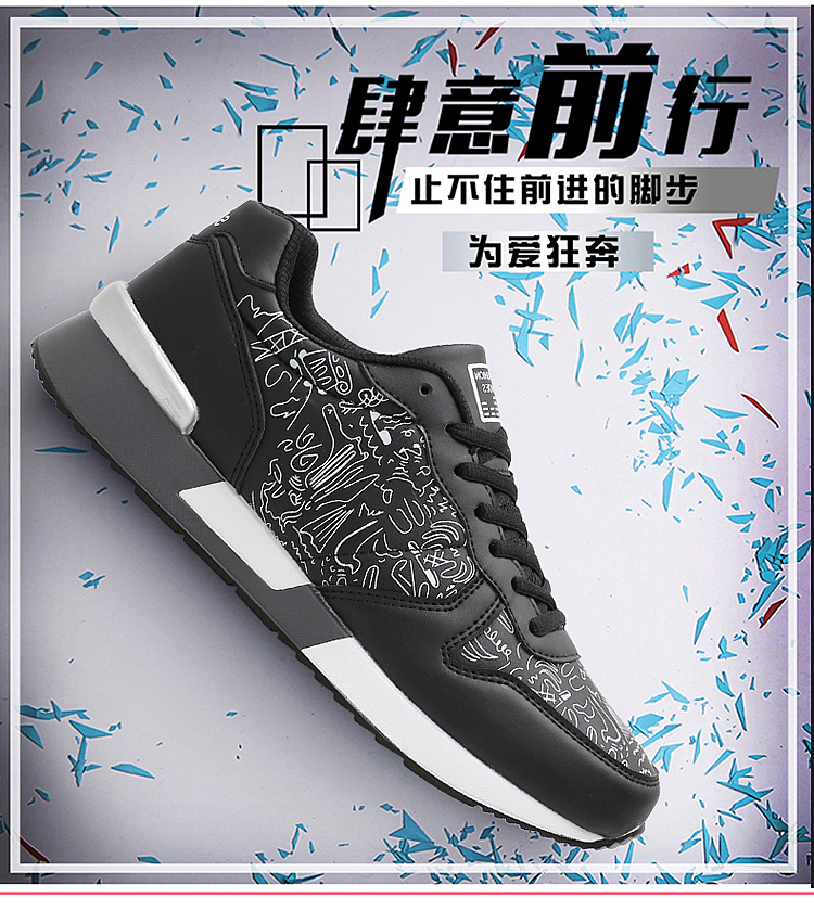 2017 Spring Graffiti Valentine Shoes Women Flat Heel Lace Up Leather Casual Shoes Plush Size 44 Low Top Sport Outdoor Shoes ZD43 (50)