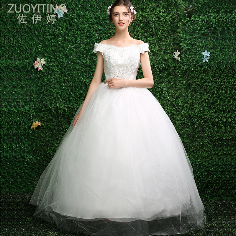 ZUOYITING 2017 NewBride Wedding Dress True Photo White