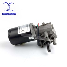 30rpm 50rpm 100rpm GW6280 DC 24v high torque worm gear reducer motor Min Worm Gear Motor wiper barbecue grill motor turn right