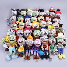 27 стилей Растения против Зомби Плюшевые игрушки Peashooter Мягкие плюшевые игрушки куклы детские игрушки для детей Подарки вечерние игрушки украшения