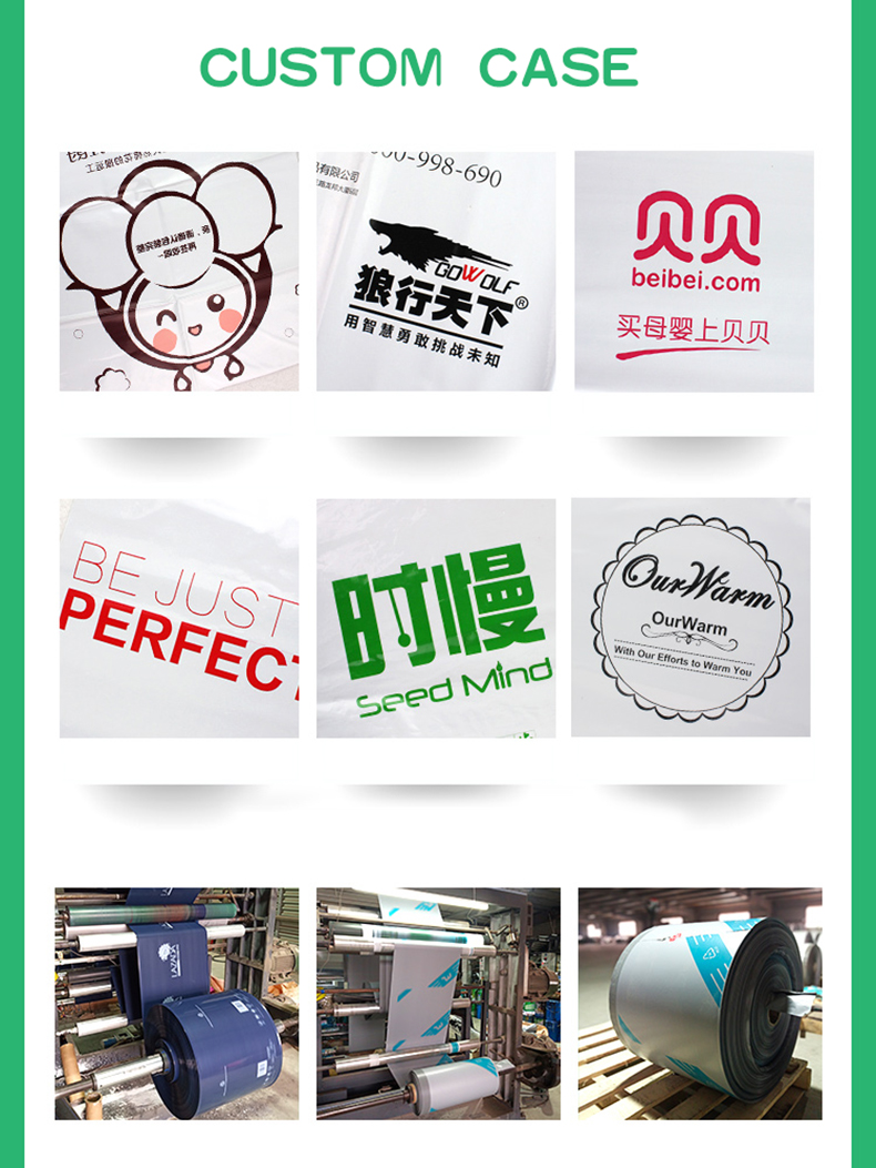2 Bag,Waterproof,Logistics,Courier,Chinamail,custom,box,bottle,envelope,color ,Package,Shipping,Mailing, By Envelope Courier,Adhesive  (2)