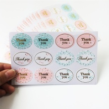 120 Pcs/lot Gold-plated 'Thank you' Sealing Label Vintage floret Scrapbooking DIY Gifts Posted Baking Wedding Decoration sticker