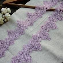 Изысканная фиолетовая ткань с вышивкой, кружевная лента, сделай сам, для шитья штор, одежда, воротник, отделка, ремесло, украшения, гипюр, принадлежности 189A4