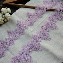 Exquisite Purple embroidery fabric lace ribbon DIY sewing curtain clothes collar trims craft decoration guipure supplies 189A4(China)