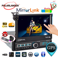 1 DIN 7'' Touch Screen Radio Cassette Player Retractable Car GPS Navigation U Disk Playback Reversing Image Bluetooth Auto Radio