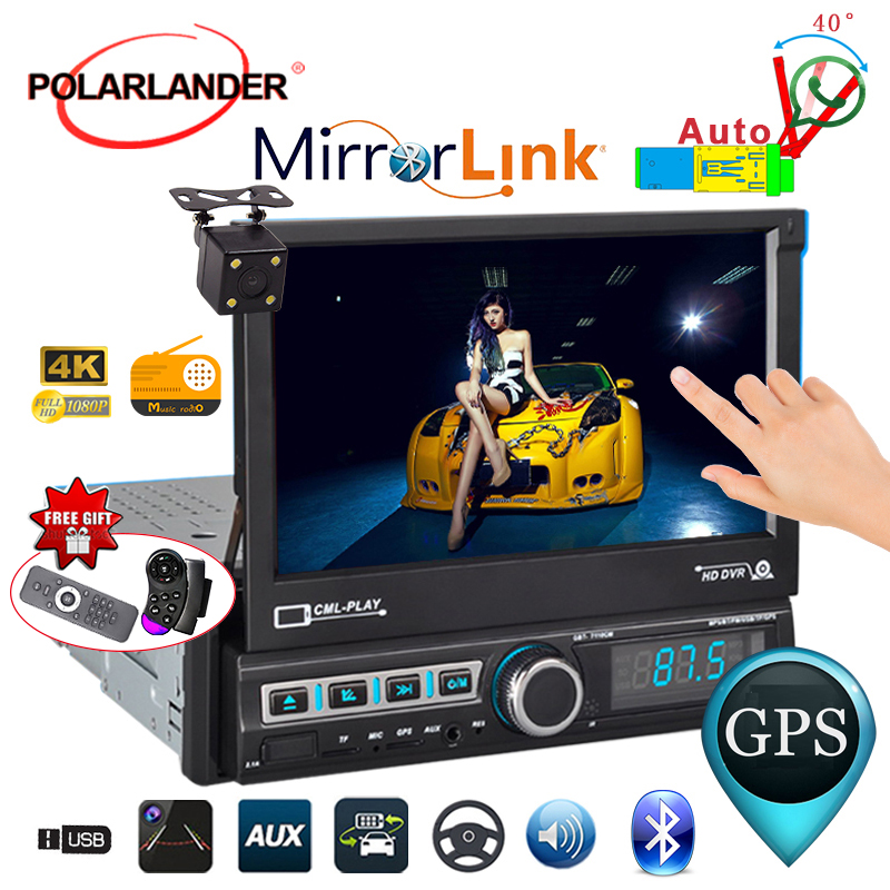 1 DIN 7'' Touch Screen Radio Cassette Player Retractable Car GPS Navigation U Disk Playback Reversing Image Bluetooth Auto Radio image