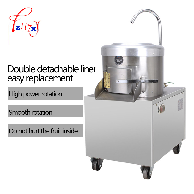 Automatic 350 KG / H industrial trade potato taro peeling /skin removing machine with washing function for commercial use 1pc