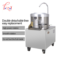 Automatic 350 KG H Industrial Trade Potato Taro Peeling Skin Removing Machine With Washing Function For