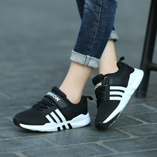 2018 Kids Shoes Running Children Air Athletic Ultras Superstar Pure Original Smiths Boy Pure Boost Nmd