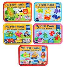 Детские игрушки 6 в 1 железный ящик мультфильм Животные деревянная головоломка для детей раннее образование Монтессори игрушки подарки для детей