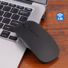 1 Pcs Fashionable Design New 2 4G Wireless Ultra Thin Optical Mouse for Laptop P15