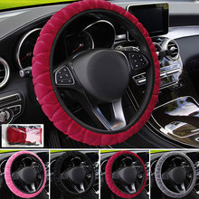 Универсальный 15 дюймов Чехлы рулевого колеса автомобиля руль обёрточная бумага Мода осень и зима защита украшения
