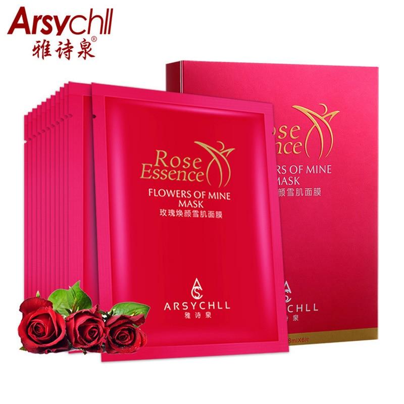 ARSYCHLL רוז מהות הלבנת מסכות הלבנת תיקון - טיפוח העור