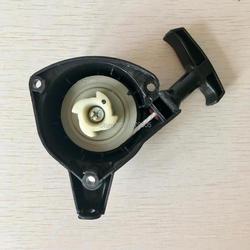 Rozrusznik odrzutowy 4 T łatwe rozrusznik do TU26 opryskiwacz trawnik kosiarka do trawy opryskiwacz rewind rozrusznika starter plugs starter suzukistarter kit -