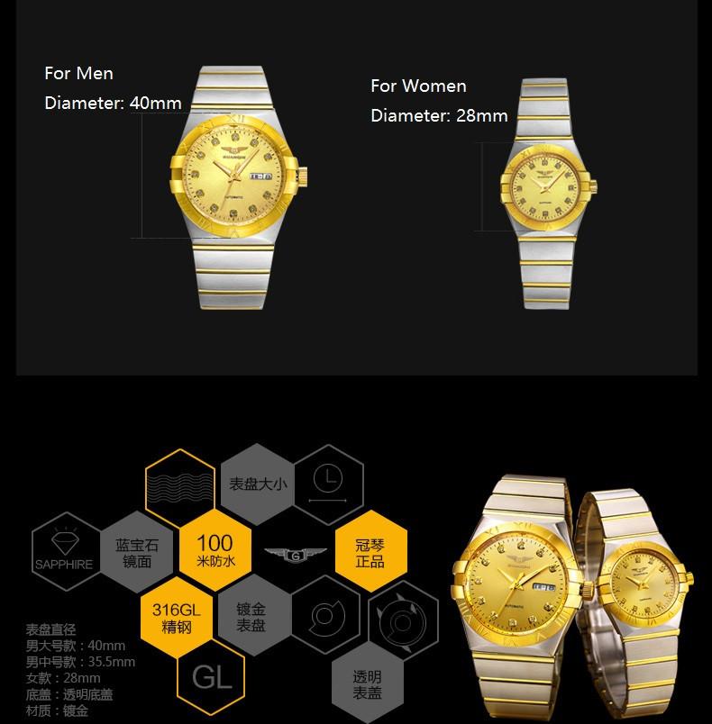 GUANQIN Gold Couple Watches Men Automatic Mechanical Watch Women Quartz Watch Luxury Lover Watch Waterproof Fashion Wristwatches (3)
