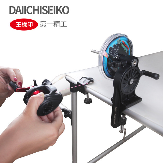 DAIICHISEIKO المحمولة خيط صنارة الصيد اللفاف بكرة بكرة التخزين المؤقت نظام معالجة للغزل أو الطعم الصيد بكرة خط اللفاف