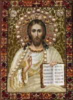 Diamond Mosaic Picture Diy Diamond Painting Religion Jesus Reading The Bible Cross Stitch Crafts Diamond Embroidery