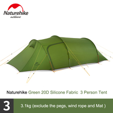 Naturehike Ultralight 2-3 Person Tent Outdoor Camping Climbing One Bedroom Detachable Tunnel 4 Seasons Tent недорого