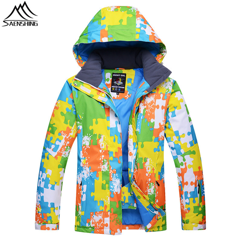 Saenshing winter snow jacket male super warm breathable ski jacket men winter waterproof skiing snowboard coat ski clothing 4 colors winter women men camouflage ski jacket waterproof windproof warm ski coat breathable snowboard hooded jacket outwear