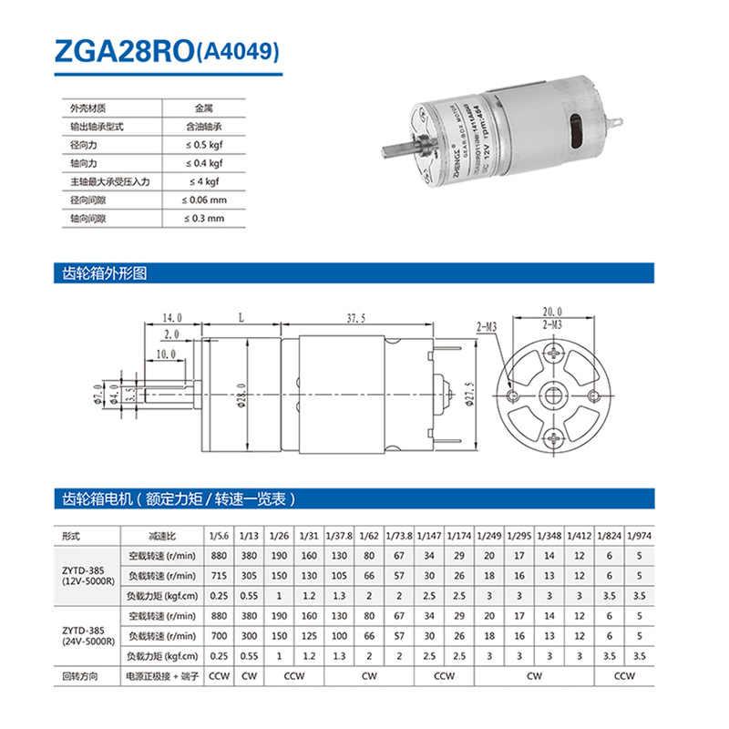 ZHENGKE ZGA28RO DC12V 24 V 4/5/10/20/30/40/50/60/80/100/120/150/160/200/300/400/454/1600 couple élevé du moteur à engrenages 28mm