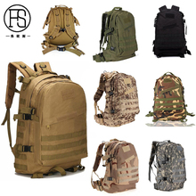 Best Outdoor Sport Military Tactical Backpack Rucksack