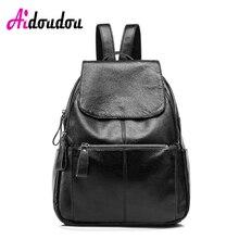 Aidoudou Марка Mochila Feminina пролитой кожаный рюкзак ноутбук softback простая сумка школьница молния и HASP рюкзак подростков