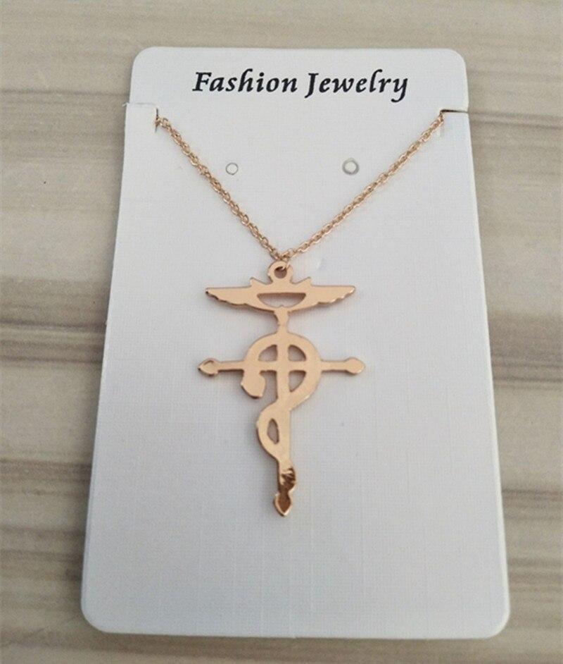 Fullmetal Alchemist Cross Snake Metal Keychain Bag Car Key Ring Anime Fan Gift
