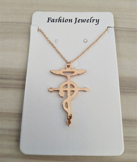 Kinitial hot anime fullmetal alchemist gold metal necklace cross kinitial hot anime fullmetal alchemist gold metal necklace cross snake pendants necklaces cosplay accessories fashion aloadofball Choice Image