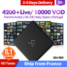 Full HD vit 4K IPTV France arabe Android 8.1 Leadcool S1 2 + 16G H.265 décodeur 2.4GHz WIFI IPTV même que X96 Mini décodeur(China)