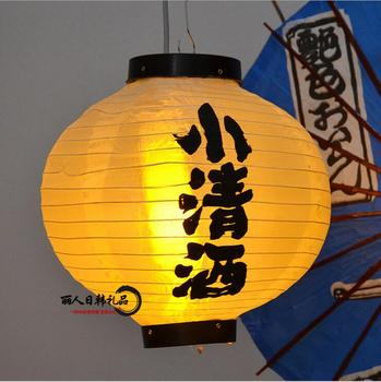 Round Paper Lamp White Color Japanese Style Paper Lantern High Quality Waterproof Paper Lamp Hanging Light Satin Pub House Decor