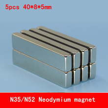 5PCS/lot 40*8*5mm N35 N52 neodymium magnet rare earth strong block magnets