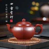 Исин ли Xinsheng фиолетовый; песок чайник оригинальный Шахта Dahongpao Sifang дворец лампа горшок 260cc