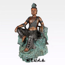 23 «Китай Тибет Бронза Гуаньинь кван юн Бодхисаттва Сидеть Латунь Исцеление Медицина Статуя Украшения 100% Латунь Бронза
