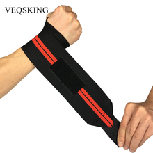2pcs/Set Wrist Bands Wrist Protection Wrist Brace Wraps Elastic Bandages For Powerlifting Wrist Support For Sport Fitness Gym