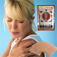 MIYUELENI 8Pcs/Pack Chinese Herbal Medicine Joint Pain Spider venom Essential oil Arthritis Rheumatism Patches Essential Oil