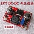 2 ШТ. Х LM2577 DC-DC повышающий Преобразователь Питания повышение Модуль повышение модуль 3.5 В-18 В к 4.0 В-24 В Бесплатная доставка